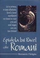 Epistola lui Pavel catre romani
