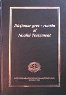 Dictionar grec-roman al Noului Testament
