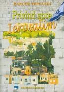 Privind spre Ierusalim