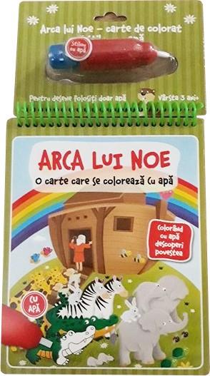 Arca lui Noe - carte de colorat cu apa
