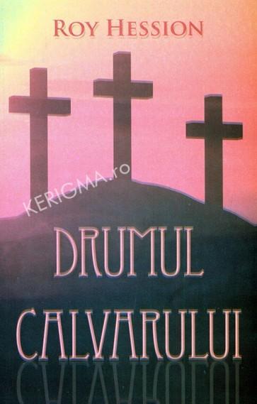 Drumul Calvarului (Lamp.)