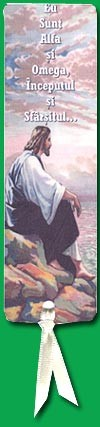 Semn carte_Eu sunt Alfa si Omega… [R]