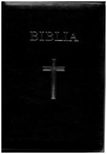 Biblia 076 (cu index, cu fermoar). Versiunea CORNILESCU. Ediţia standard revizuită. SBIR