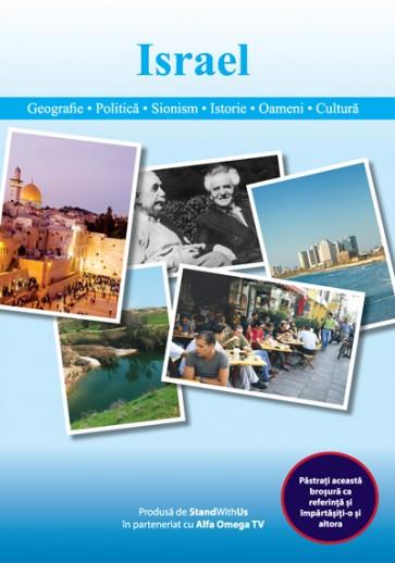 Israel. Geografie, politica, sionism, istorie, oameni, cultura