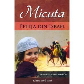 Micuta, fetita din Israel