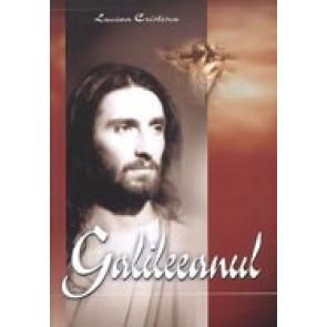 Galileeanul