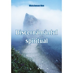 Discernamantul spiritual