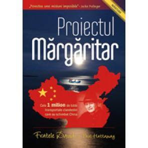 Proiectul «Margaritar»
