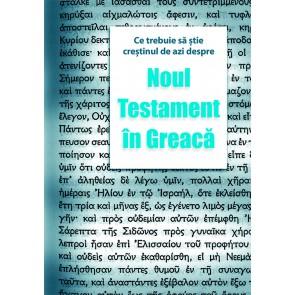 Ce trebuie sa stie crestinul de azi despre Noul Testament in greaca
