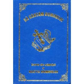 Sa cantam Domnului. Carte de cantari a Oastei Domnului (albastru)