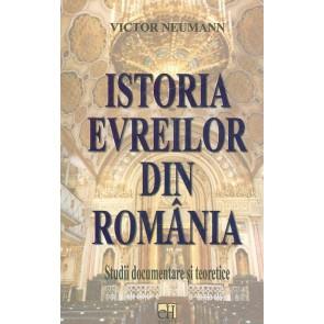 Istoria evreilor din România. Studii documentare și teoretice