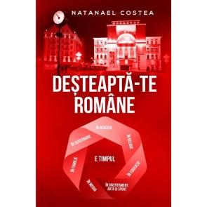 Deșteaptă-te române