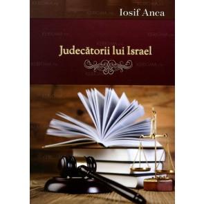 Judecătorii lui Israel