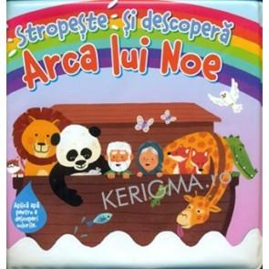 """Arca lui Noe. Stropește și descoperă. Cartea de colorat """"sub apă"""""""
