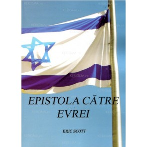 Epistola către evrei