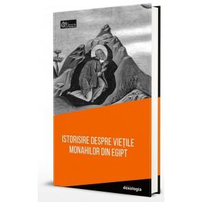 Istorisire despre vieţile monahilor din Egipt