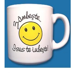 Cana_Zambeste... Isus te iubeste!