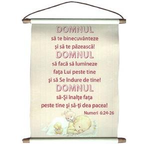 Pergament_Numeri 6:24-26