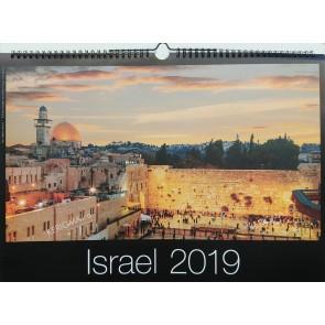 Calendar de perete 2019 – Israel