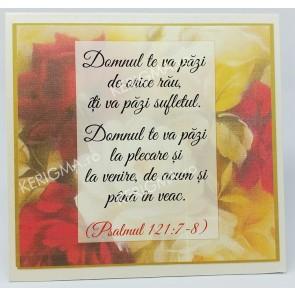 """Placheta """"Domnul te va pazi…"""" / """"Insusi Domnul pacii…"""""""