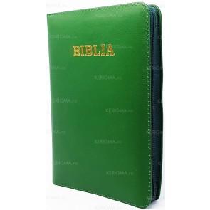 Biblia format mijlociu P.VI.F.A.R.140X195.L