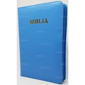 Biblia format mijlociu P.AD.F.A.R.140X195.L