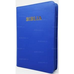 Biblia format mijlociu P.AI.F.A.R.140X195.L