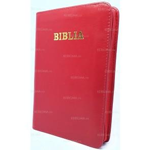 Biblia format mijlociu P.R.F.A.R.140X195.L