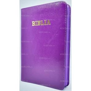 Biblia format mijlociu P.VLT.F.A.R.140X195.L